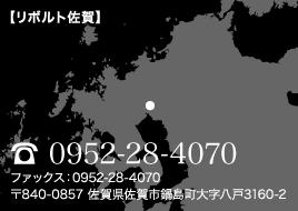 saga_map.jpg